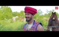 Jode Rejo Raj Lyrics